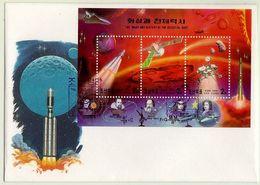 Korea Sc# 3878 1999 Exploration Of Mars S/S (Bloc) XF + IMPERF Set Of 2 FDC's Copernicus Isaac Newton - Asia