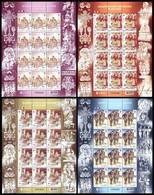 UKRAINE 2019. NATIONAL MINORITY. GREEKS - LES GRECS - DIE GRIECHEN. Full Sheets Of 12 Stamps X Mi-Nr. 1776-79 MNH (**) - Oekraïne