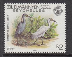 1990 Seychelles Zil Elwannyen Sesel Reef Egret Definitive REPRINT   Complete Set Of 1 MNH - Seychelles (1976-...)