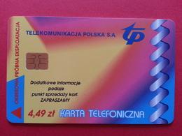 POLAND 53P - 4,49zl Siemens Giesecke Devrient Warszawa Wschod - 8500ex Test Pologne (CB1217 - Pologne