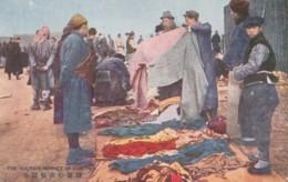 China(?) Street Vendors Clothing Market C1930s Vintage Japanese Issued Postcard - China