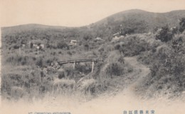 China, Mt. Chinkozan, Antungken (Andong Liaodong Province) C1920s Vintage Japanese Issued Postcard - China