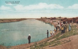 Tsitsihar (Qiqihar) China, Men Fish By The Nonko River C1930s Vintage Postcard - China
