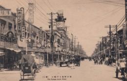 Hoten Japan, Kasuga Street Scene C1920s/30s Vintage Postcard - Japan
