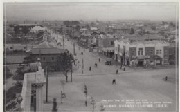 Antung City China, Andong Liaodong Region, View Of City 'with Streets Like Japan' C1930s Vintage Postcard - China