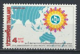 °°° THAILANDE - Y&T N°1063 - 1984 MNH °°° - Tailandia