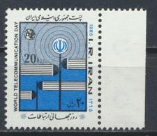 °°° IRAN - Y&T N°1973 - 1986 MNH °°° - Iran