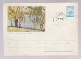 COVER POSTAL STATIONERY ROMANIA 1963, HERESTRAU PARK, WITH ERROR MISPLACED IMAGE - 1948-.... Républiques