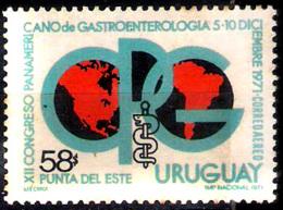 652  Gastroenterology - Uruguay Yv A 375 - Free Shipping - 1,25 - Médecine