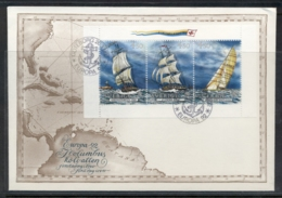 Sweden 1992 Europa Columbus Discovery Of America MS FDC - FDC