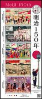 *Japan 2018 The 150th Anniversary Of The Meiji Era Stamp Sheetlet MNH - 1989-... Imperatore Akihito (Periodo Heisei)