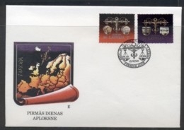 Latvia 1994 Europa Scientific Discoveries FDC - Latvia