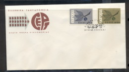Greece 1965 Europa Leaves & Fruit FDC - FDC