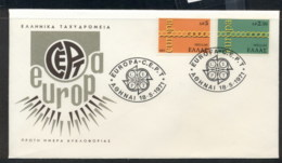 Greece 1971 Europa Chain Through O FDC - FDC