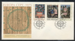 Greece 1975 Europa Paintings FDC - FDC