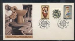 Greece 1976 Europa Pottery FDC - FDC