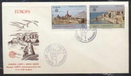 Turkey 1978 Europa Architecture FDC - 1921-... Republic