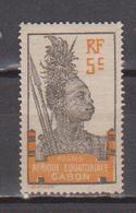 GABON           N° YVERT  :  82     NEUF SANS GOMME        ( SG     01/23  ) - Unused Stamps