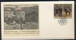 Greece 1979 Europa Communications FDC - FDC