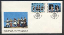 Greece 1981 Europa Folklore FDC - FDC