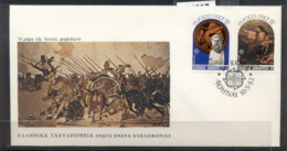 Greece 1982 Europa History FDC - FDC