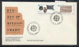 Cyprus 1983 Europa Human Genius FDC - Cyprus (Republic)