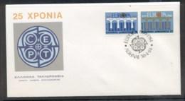 Greece 1984 Europa Bridge FDC - FDC