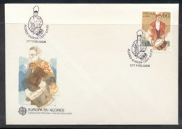 Azores 1985 Europa Music Year FDC - Azores