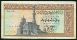 EGYPT / ONE POUND / DATE : 1-3-1978 / P-44a(3) / PREFIX : D236 / SULTAN QUAYET BEY MOSQUE / ABU SIMBEL TEMPLE / USED. - Egypte