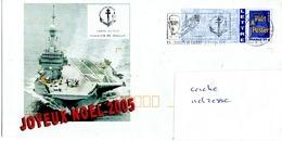 PAN CHARLES DE GAULLE  (Visuel Non Contractuel) Joyeux Noël 2005 Sur PAP (Prêt à Poster) Tirage Limité Obl CDG 27/12/05 - Poste Navale