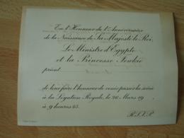 Faire Part Invitation Legation Egypte Pour Naissance Du Roi Par Princesse Fewkie - Mededelingen