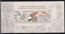 India MNH 2018, MS 75th Anniversary First Flag Hoisting At Port Blair, Anadam Jail,  Netaji Subhas Chandra Bose - Ungebraucht