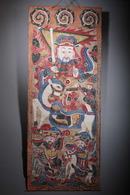 Art Asie Parchemin De Chaman Dao - Art Asiatique