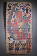 Art Asie Parchemin De Chaman Dao - Arte Asiático