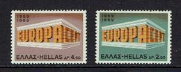 GREECE...1964...mh - Greece