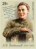Russia 2019 1 V MNH 100 Years Since The Birth Of A. I. Fatyanov (1919-1959), The Poet-songwriter. Accordion - Muziek