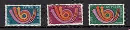 GREECE...1973..MNH - Unused Stamps