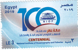 Egypt New Issue 2019,NIOF  1v. Complete Set MNH - SKRILL PAYMENT ONLY - Egypt