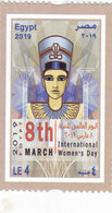 Egypt New Issue 2019, Int Day Of Women 1v.complete Set MNH- SKRILL PAYMENT ONLY - Egypt