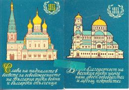 Tre-  Cpsm  BULGARIE - Bulgarien