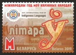 Belarus. 2019 International Year Of Indigenous Languages. - Belarus