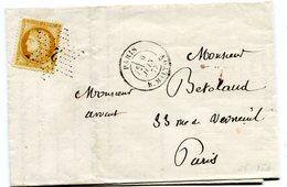 ¨PARIS Etoile 2 R MILTON Sur N°59 Sur LAC Du 09/06/1873 - 1849-1876: Période Classique