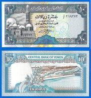 Yemen 10 Rials 1990 Signature 8 NEUF UNC Riyals Rial Ryal Skrill Paypal Bitcoin OK - Yemen