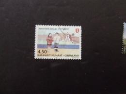 GROENLANDIA 1997 NANORTALIK 4,50 USATO - Groenlandia