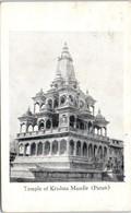 ASIE --  NEPAL --Temple Of Krishna Mandir ( Patan) - Népal