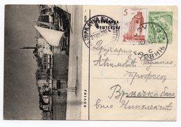 1959 YUGOSLAVIA, CROATIA, ROVINJ TO VRNJACKA BANJA, SERBIA, POSTAL STATIONERY  USED - Postal Stationery