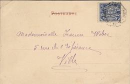 FRANCE Carte Animée Poste Locale MULHOUSE Alsace Mülhauser Stadtbriefverkehr 1900 (?) Musée Et Pont De Riedisheim - Marcophilie (Lettres)