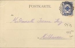 FRANCE Carte Poste Locale MULHOUSE Alsace Mülhauser Stadtbriefverkehr 1898 Tableau Holbein Vierge Et Enfant - Marcophilie (Lettres)