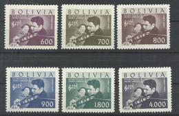 BOLIVIA  YVERT AEREA  198/203   MNH  ** - Bolivia