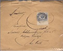 FRANCE Lettre Cover Poste Locale MULHOUSE Alsace Mülhauser Stadtbriefverkehr 21 Mai 1896 - Postmark Collection (Covers)